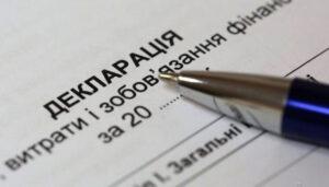 Правовая помощь в подаче деклараций