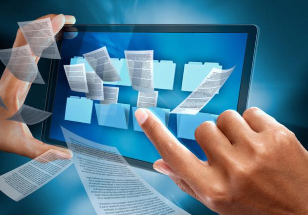 Единый реестр налоговых уведомлений-решений