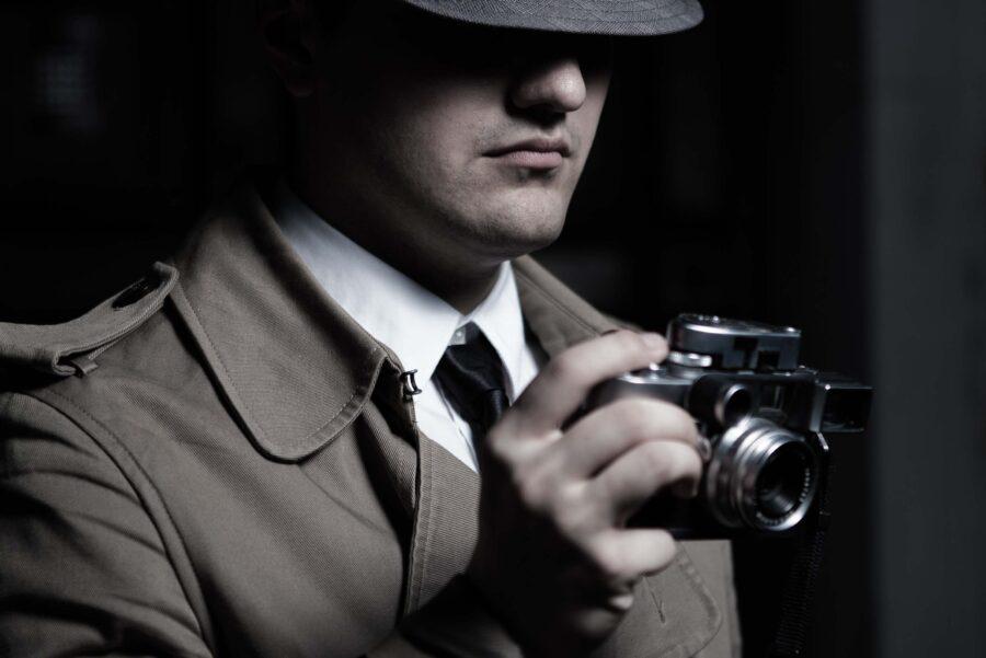 Проект Закона Украины «О частной детективной деятельности»