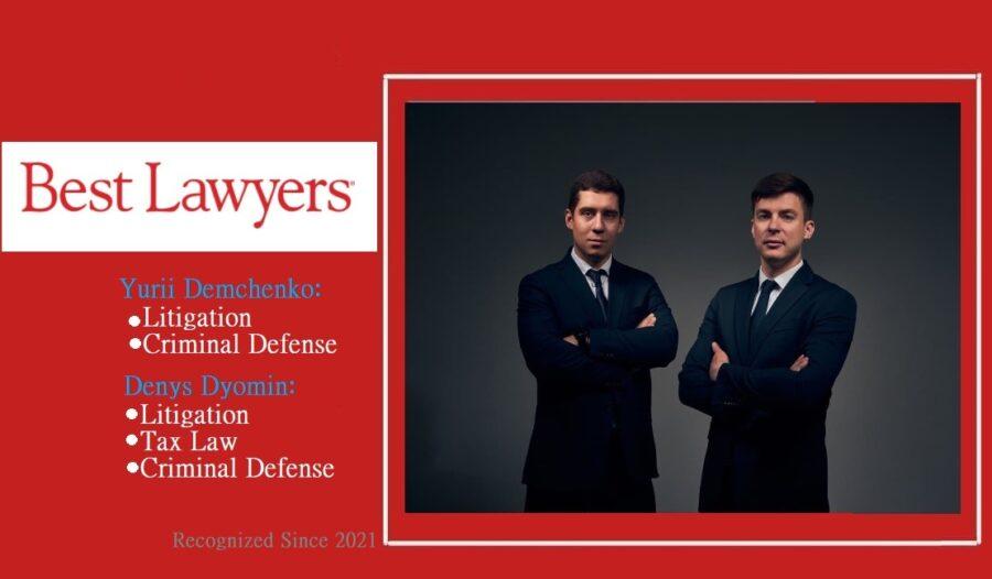 Адвокаты Litigation Group: в рейтинге The Best Lawyers